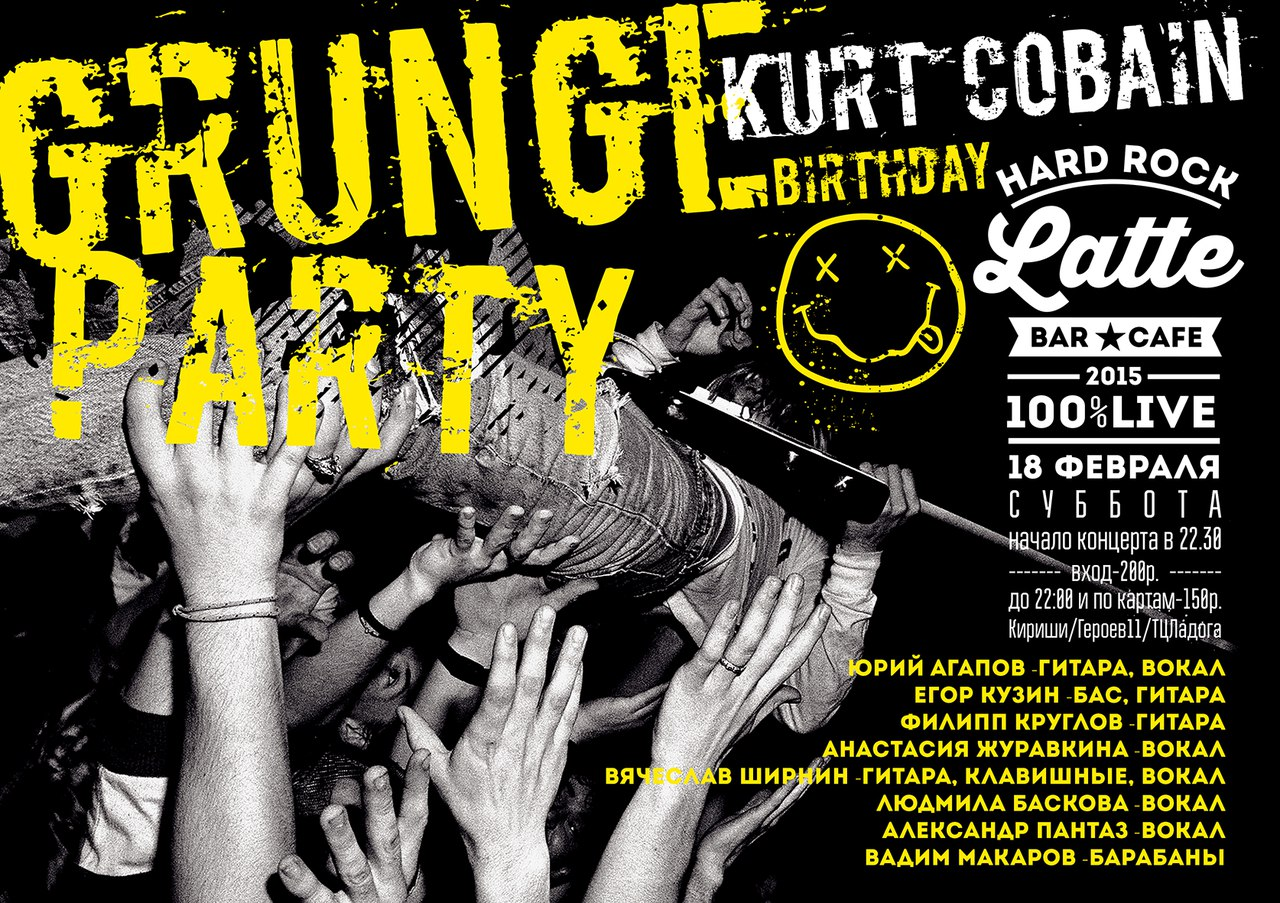 GRUNGE PARTY  KURT COBAIN Birthday HARD ROCK LATTE  KIRISHI